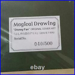 Alice In Wonderland Magical Drawing Disney Fan Original Cover Art Print Rare
