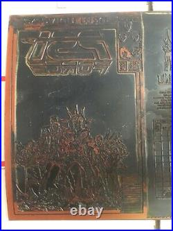 Marvel PSI FORCE 1 Mark Texeira Original Comic Book Cover Art Printing Plate