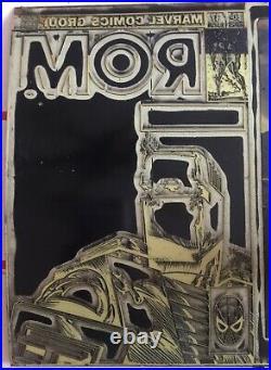 Vintage Marvel ROM 37 Ed Hannigan Original Cover Comic Book Art Printing Plate